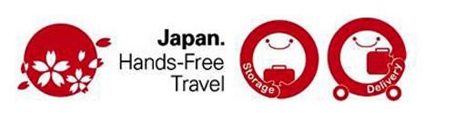 20150728yamato 500x124 - ヤマト運輸/国交省が「手ぶら観光」のサービス拠点に15店舗認定