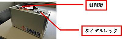 20150807nittsu - 日通/マイナンバーガードの自治体向け輸送サービス、販売開始
