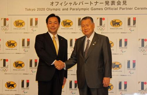 20150810yamato 500x323 - ヤマトHD/東京2020オリンピック、オフィシャルパートナーに