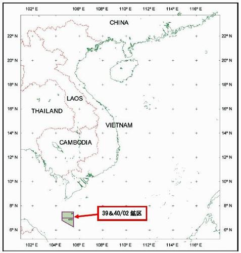 20150812idemitsu - 出光、住友商事/ベトナム南西海上における石油等の探鉱事業、出資採択