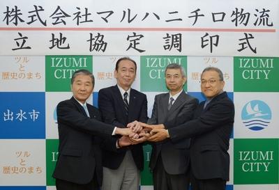 20150812maruha2 - マルハニチロ物流/20億円投じ、鹿児島県に物流センター新設