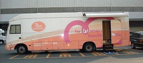 20150824sagawa 500x223 - 佐川急便/女性従業員を対象に乳がん検診