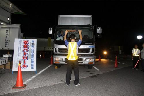 20150826sagawa 500x333 - 佐川急便/幹線輸送安全パトロール