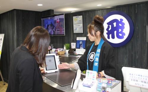 20151026sagawa 500x311 - 佐川急便/「手ぶら観光」促進に次世代通訳サービス導入