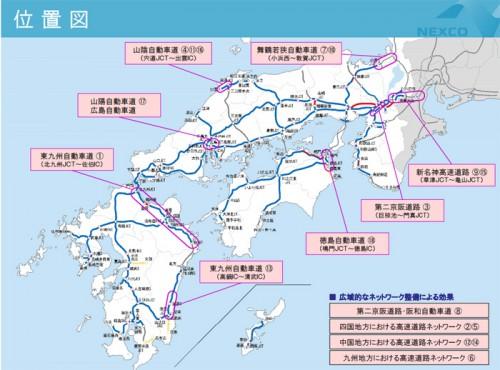 20151028nexcowest 500x370 - NEXCO西日本/高速道路整備による効果事例集を発表