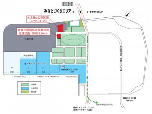 20151029hakatako 500x374 - 博多港/アイランドシティ港湾関連用地2.3haなどで分譲予定者決まる