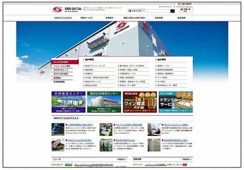 20151102sbslogi 500x349 - SBSロジコム/Webサイトを全面リニューアル
