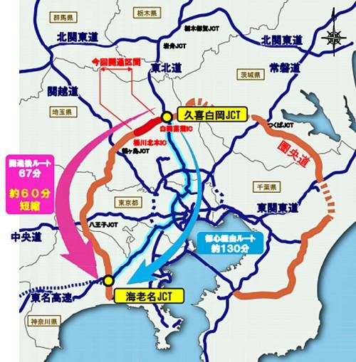 20151111kenoudo1 500x509 - 圏央道/桶川北本~白岡菖蒲IC開通で、久喜白岡~海老名JCTが60分短縮