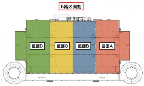 20151119daiwah4 500x300 - 大和ハウス/福岡県に延床11万m2の大型マルチテナント型物流施設を着工
