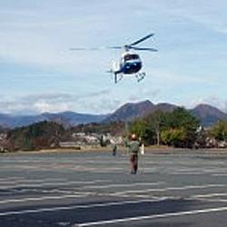 ヘリコプター着陸時の様子