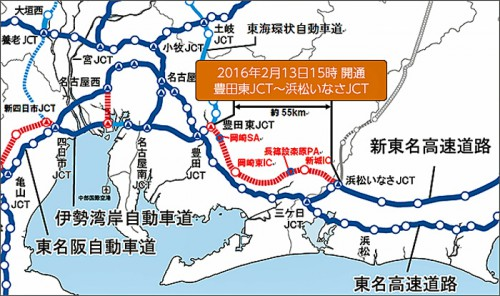 新東名高速道路位置図