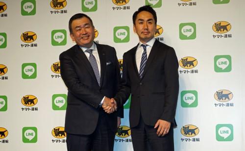 <ヤマト運輸の長尾裕社長(左)とLINEの出澤剛社長(右)