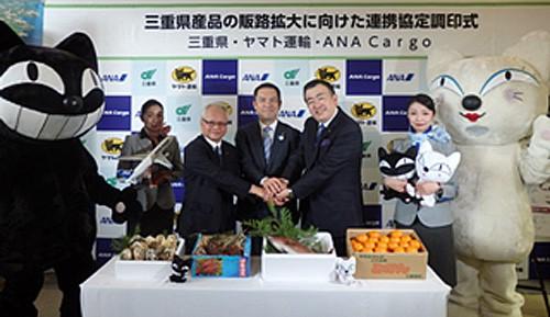 20160118mieken2 500x289 - 三重県、ヤマト運輸、ANA Cargo/三重県産品の販路拡大に向けて連携協定