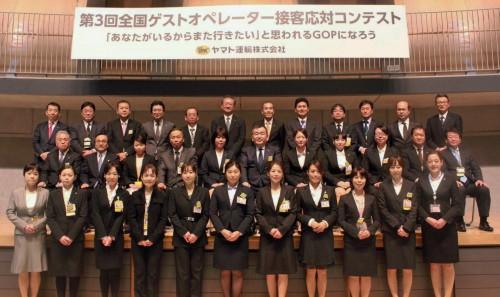 20160125yamato 500x297 - ヤマト運輸/接客応対コンテスト開催