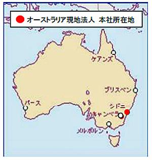 20160205nishitetsu - 西鉄/オーストラリアで物流企業を買収し、拠点拡大