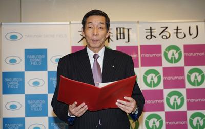 20160219marumori1 - 宮城県丸森町/ドローンイノベーション応援宣言