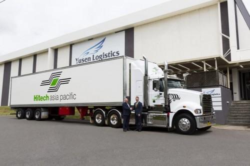 20160310yusenlogi 500x331 - 郵船ロジスティクス/オーストラリアの物流企業、一部を事業譲受