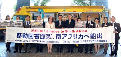 20160322mol2 500x238 - 商船三井/南アフリカ向け移動図書館車の海上輸送に協力