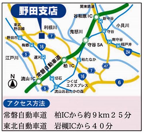 20160411meitetsu2 500x461 - 名鉄運輸/千葉県野田市に支店開設