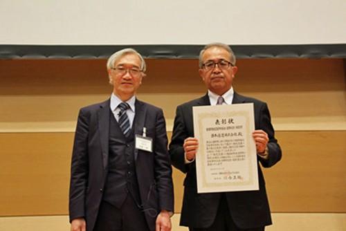 20160506nittsu 500x334 - 日通/全日本物流改善事例大会30周年記念特別賞を受賞