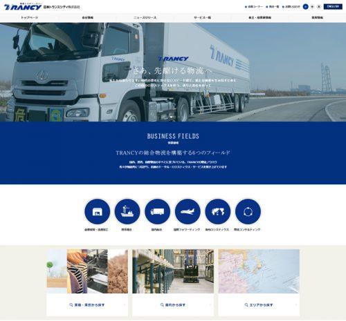 20160526trancy 500x465 - 日本トランスシティ/ホームページリニューアル