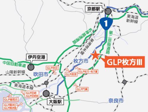 20160531glp2 500x378 - GLP/大阪府枚方市に230億円投じ、先進物流施設開発