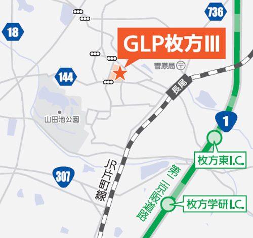 20160531glp3 500x471 - GLP/大阪府枚方市に230億円投じ、先進物流施設開発
