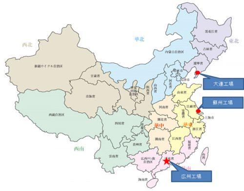 中国国内拠点