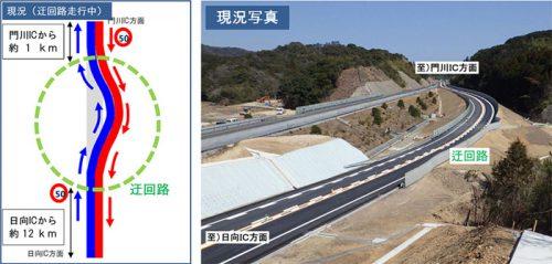 20160606nexcowest 500x239 - 東九州自動車道/建設資材不足で、門川IC付近う回路走行期間延長