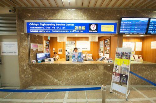 20160613sagawaodakyu2 500x332 - 佐川急便、小田急/小田急線新宿駅で手ぶら観光サービス、試験運用