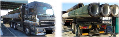 20160616nexconaka21 500x156 - NEXCO中日本/重量超過の大型トレーラーの運転手を静岡県警に告発