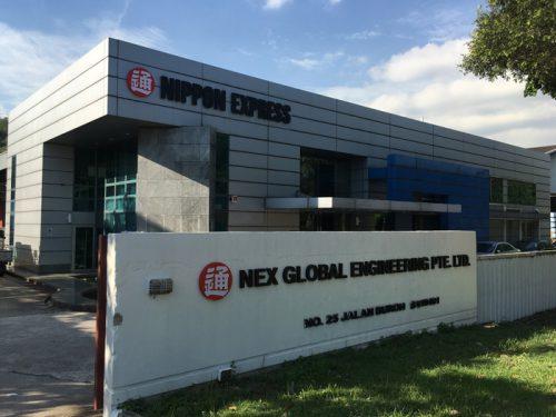 NEX グローバルエンジニアリングの新社屋