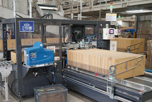 段ボール箱を自動で生成する機械(製函機)高速用大函用
