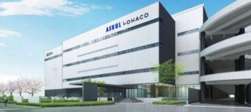 20160705askul3 500x224 - アスクル/物流センター投資を積極化、物流センターを高速自動化へ