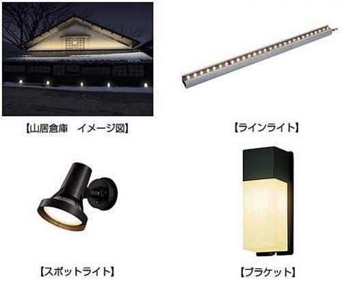 山居倉庫のライトアップと導入LED照明器具