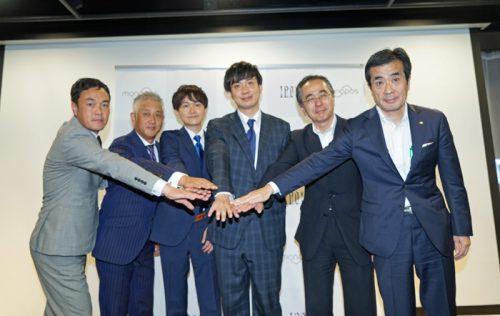 左からDaiwa GF Logiの久米健太郎社長、フレームワークスの秋葉淳一社長、IROYAの飽浦尚取締役、IROYAの大野敬太代表取締役、東京急行電鉄の堀江正博取締役、東急百貨店の石原一也執行役員