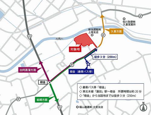 20160712orix2 500x382 - オリックス/埼玉県蓮田市に3.5万m2の物流施設建設