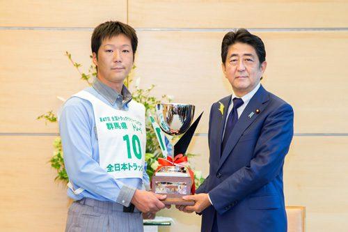 田中選手と安倍首相
