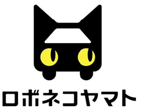 ロボネコヤマトプロジェクトのロゴ