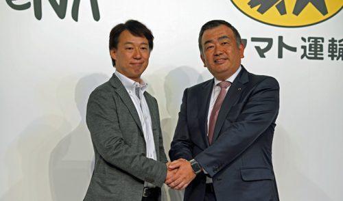 左がDeNAの守安誠一社長兼CEO、右がヤマト運輸の長尾裕社長