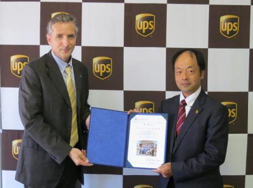 20160804ups1 500x372 - UPSジャパン/熊本でWFP国連世界食糧計画の災害復興支援活動を援助