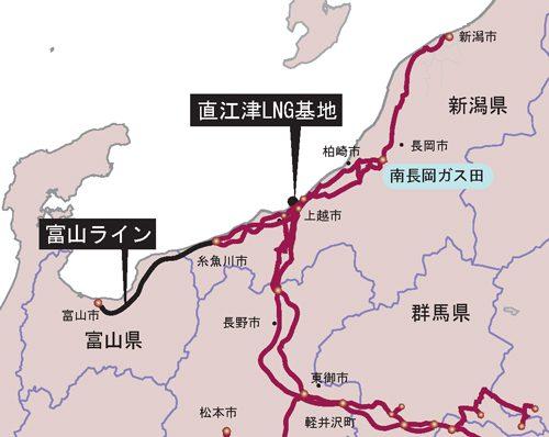 ニュース 最新 新潟 県