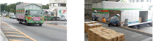 救援物資を積んだ車両が足立トラックターミナルに、荷扱場ホーム上で救援物資の数量等を確認
