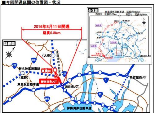 20160926nexcoc1 500x363 - NEXCO中日本/四日市JCT~新四日市JCT~東員ICの1日交通量は平均3700台