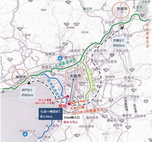 20161005lassal3 500x468 - ラサール/マツキヨの物流事業で丸和運輸機関専用の物流施設竣工