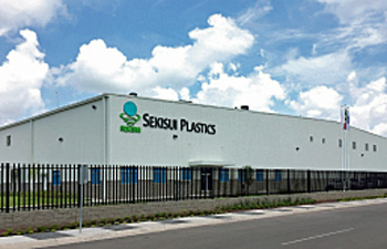 20161006sekisui - 積水化成品/メキシコで発泡プラスチックス工場、生産開始