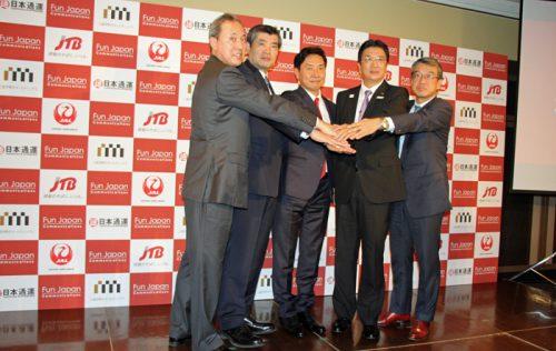 20161017jtb4 500x316 - デジタルマーケティングでJTB、日本通運、三越伊勢丹/資本業務提携