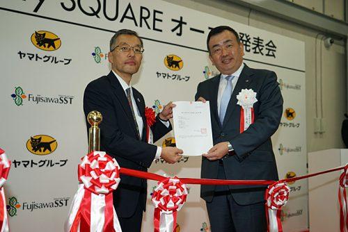 国交省から認定を受けたヤマト運輸の長尾裕社長(右)