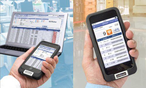 各種情報連携に対応するRFIDアプリケーションソフト「RFtouch(アールエフタッチ)」の使用イメージ