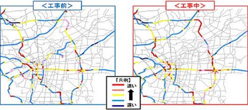 大規模補修工事の交通影響分析